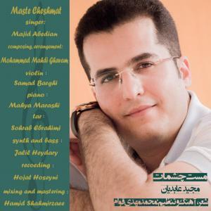 Majid Abediyan Maste Cheshmat