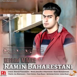Ramin Baharestani Hessam Mimire