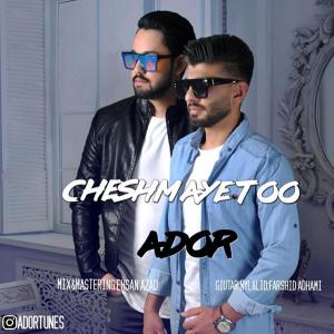 Ador Band Cheshmaye Too
