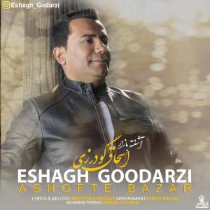 Eshagh Goodarzi Ashofte Bazar