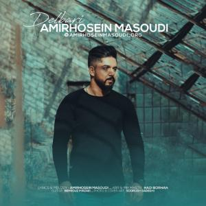 Amirhosein Masoudi Delbari
