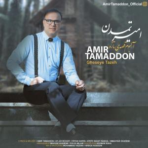 Amir Tamaddon Zibaroo