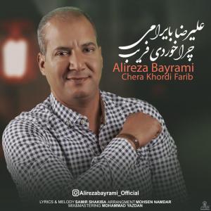 Alireza Bayrami Chera Khordi Farib