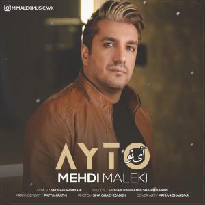 Mehdi Maleki Ay To