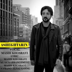 Masih Khosravi Asheghtarin