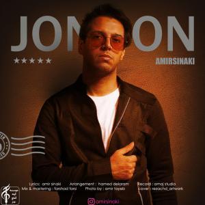 Amir Sinaki Jonoon
