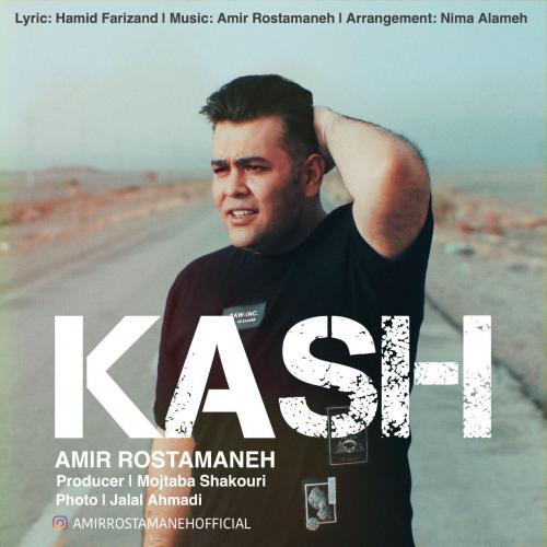 Amir Rostamaneh Kash