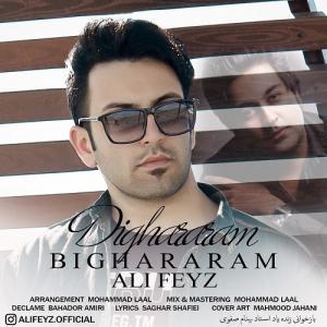 Ali Feyz Bighararam