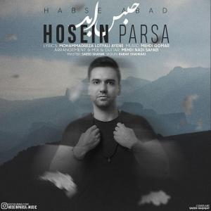 Hosein Parsa Habse Abad