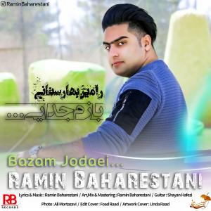 Ramin Baharestani Bazam Jodaei