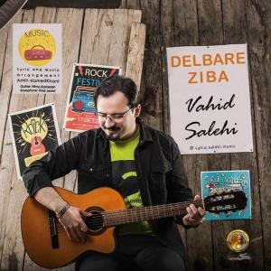 Vahid Salehi Delbare Ziba