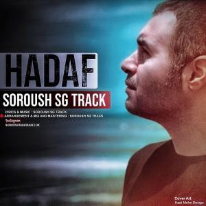 Soroush Sg Track Hadaf