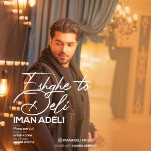 Iman Adeli Eshghe To Deli