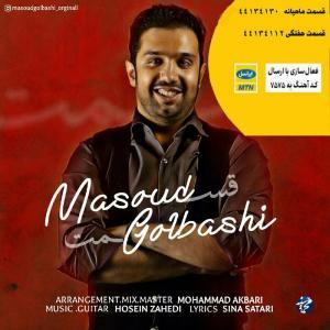 Masoud Golbashi Ghesmat