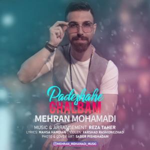 Mehran Mohamadi Padeshahe Ghalbam