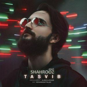 Shahrooz Abedi Tasvib
