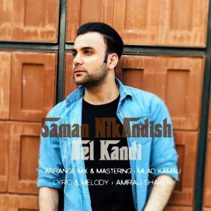 Saman Nik Andish Del Kandi