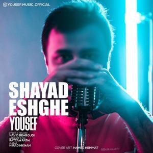 Yousef Shayad Eshghe