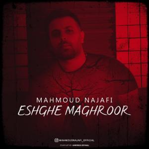 Mahmoud Najafi Eshghe Maghroor