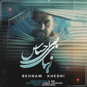 Behnam Khedri Zibaye Bi Ehsas