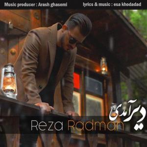 Reza Radman – Dir Amadi