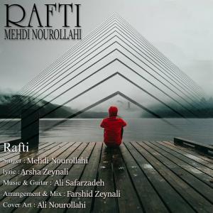 Mehdi Nourollahi – Rafti