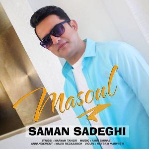 Saman Sadeghi Masoul