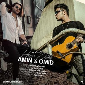 Amin And Omid Hesse Khoob