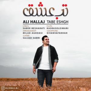 Ali Hallaj – Tabe Eshgh