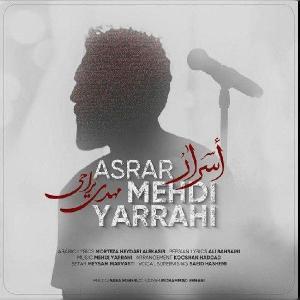 Mehdi Yarrahi Asrar