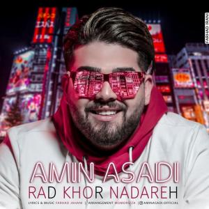 Amin Asadi Rad Khor Nadareh