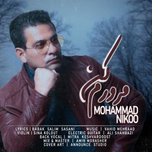 Mohammad Nikoo Mororam Kon