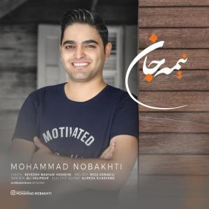 Mohammad Nobakhti Nimeye Jan