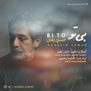 Hossein Zaman Bi To