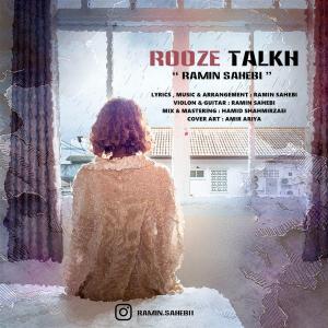 Ramin Sahebi Rooze Talkh