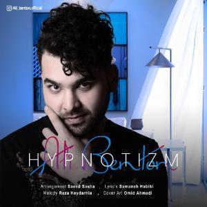 Ali Benton Hypnotizm
