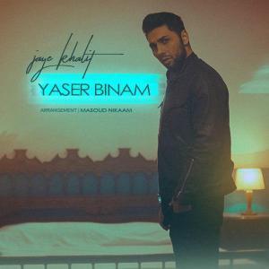 Yaser Binam Jaye Khalit