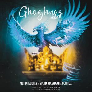 Mehdi Kebria Ghoghnoose Abi