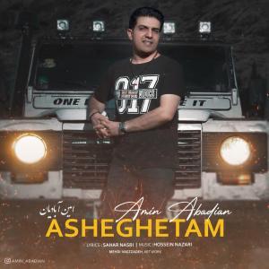 Amin Abadian Asheghetam