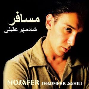 Shadmehr Aghili Hadise Mehrabooni