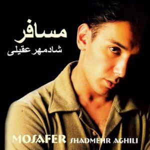 Shadmehr Aghili Jade (Instrumental)