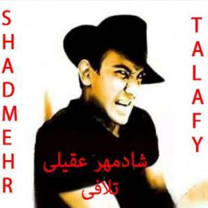 Shadmehr Aghili Instrumental
