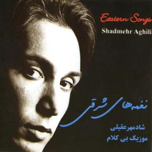 Shadmehr Aghili Shayad