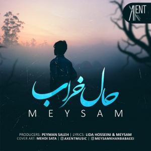 Meysam Hale Kharab