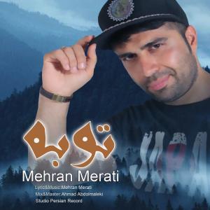 Mehran Merati Tobeh