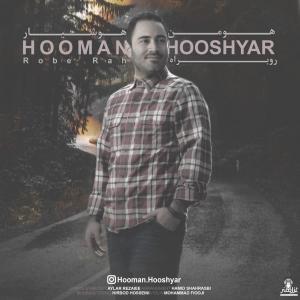 Hooman Hooshyar Roo Be Rah