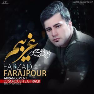 Farzad Farajpour Gharibam