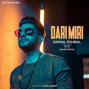 Danial Eghbal Dari Miri