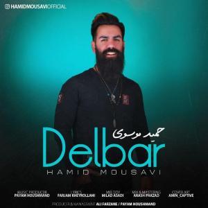 Hamid Mousavi Delbar