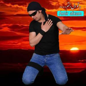 Amir Afkham Be To Del Bastam